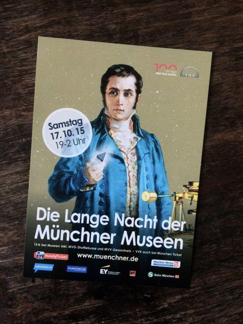 Cover lange_nacht_der_muenchner_museen_