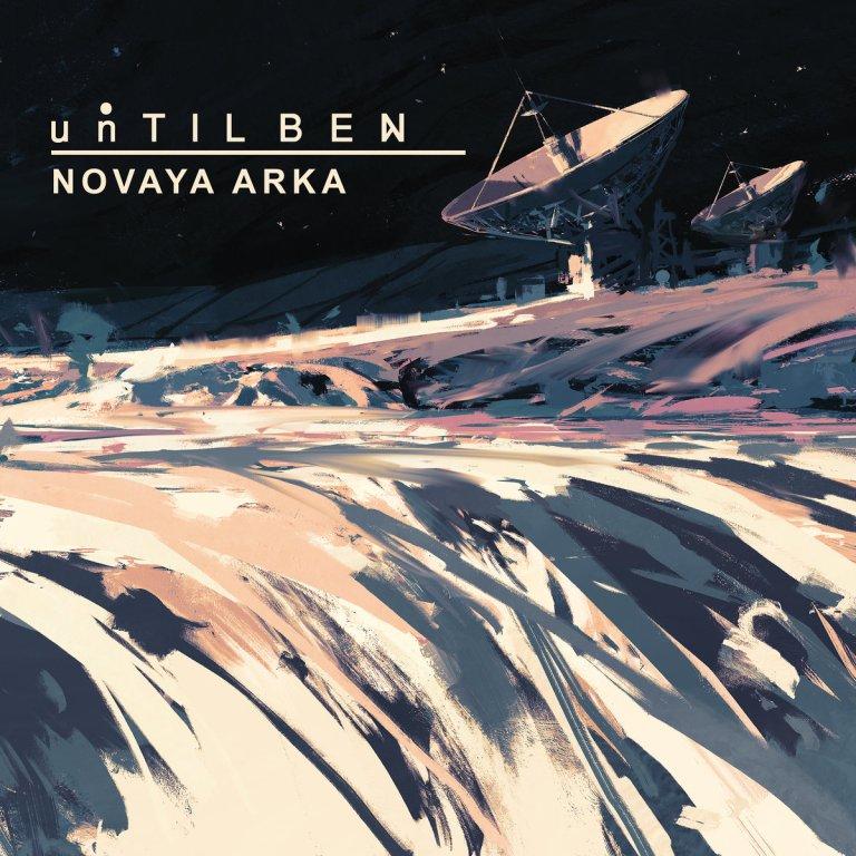Novaya Arka (2018)