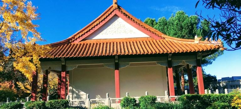 Unearth Confucius