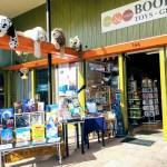 Store front of Reach & Teach, San Mateo