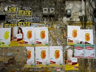 Advertising Yellow Jessore