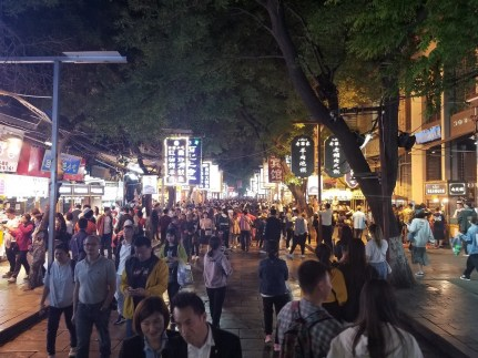 Every place in China is full of people