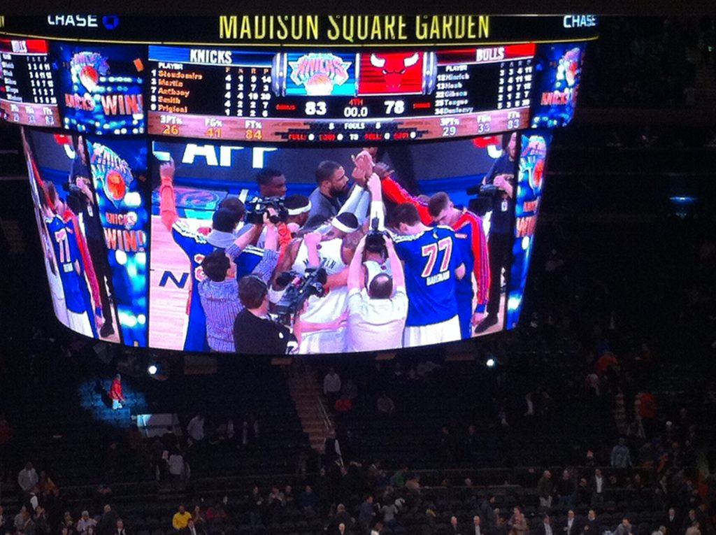 NBA-madison-square-garden-nyc
