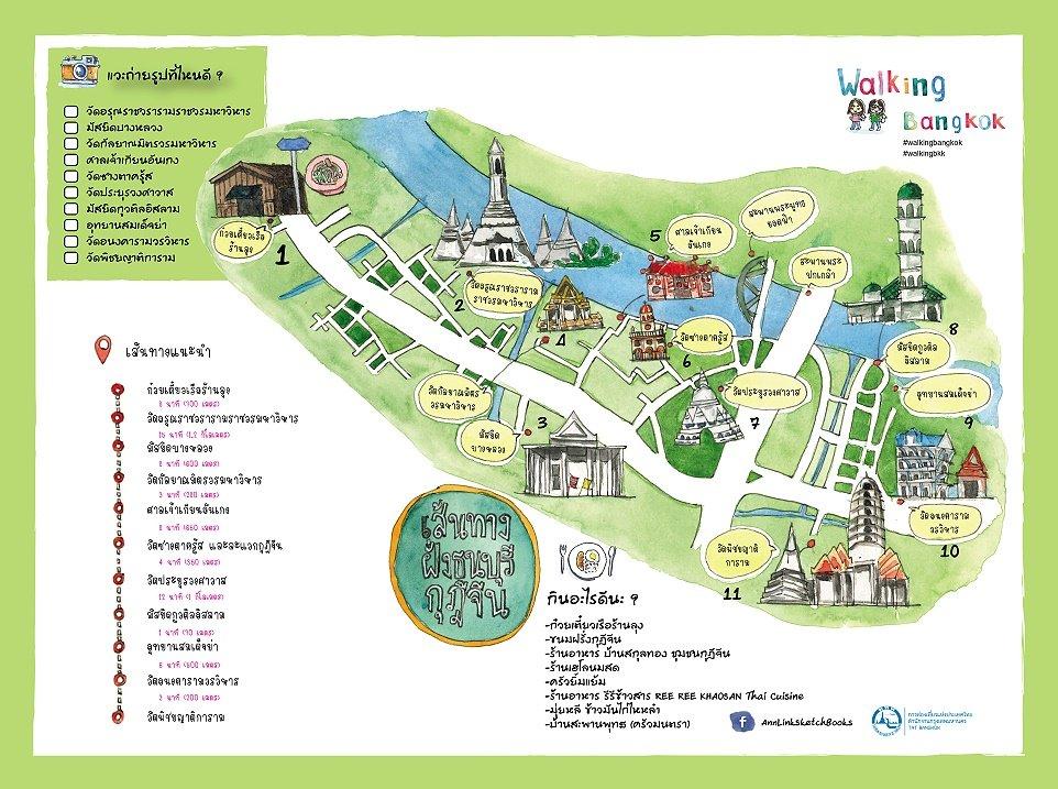 mappa thonburi bangkok