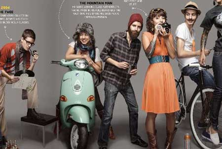 hipster-clothing-for-you