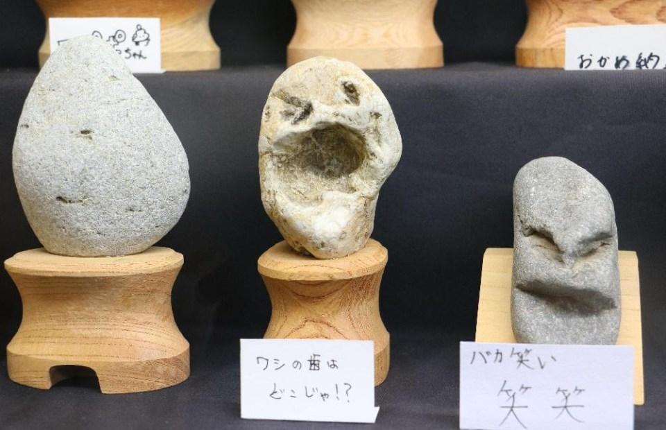Chinsekikan museum in Chichibu, Japan