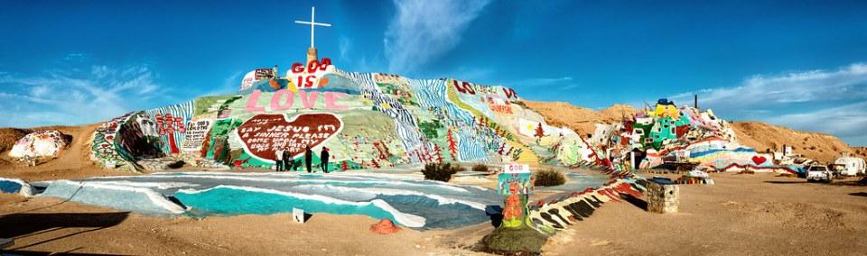 Панорамный вид на гору Спасения