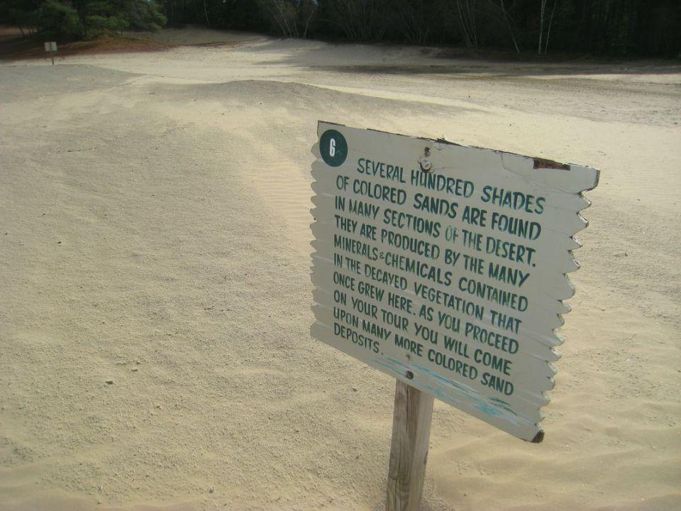 Desert of Maine sign