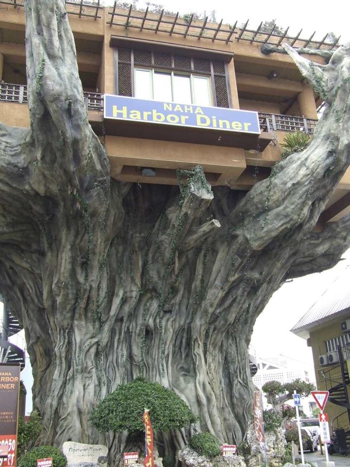 Gajumaru Treehouse Diner