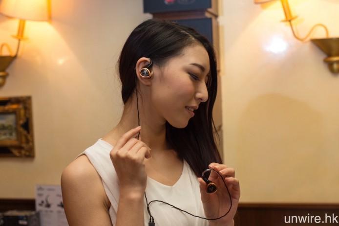 金屬機殼全面植入 Astell & Kern x JH Audio Sirens 系列通用形入耳式耳機初步評測 - UNWIRE.HK