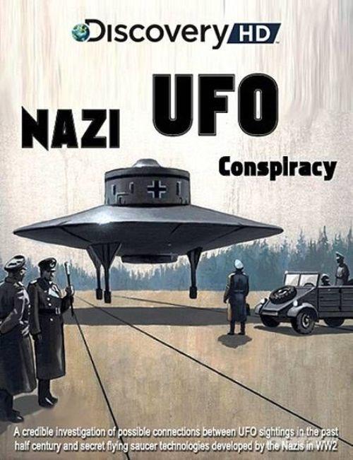 Тайны НЛО нацистов