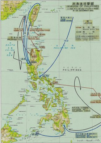 Vol. 2, Plate 20: Invasion of Philippines, 8-25 December 1945 (completed map) NAID 50925964. https://catalog.archives.gov/id/50925964