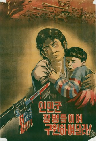 """""""Soldiers of People's Army Please rescue us!"""" From: Series NK: North Korean Propaganda Posters and Tabloids Captured During the Korean War, 1950 – 1953; Record Group 242. 242-NK-200643-2"""