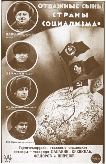 """""""Brave sons of the land of socialism. [from top left to bottom:] I. D. Papanin - head of the wintering team at the north pole. E. T. Krenkel - radio operator. E. K. Fedorov – magnetologastronom [?].P. P. Shirshov – hydrobiologist. Heroes, polar explorers, brave Stalin's protégés - comrades Papanin, Krenkel, Fedorov, and Shirshov."""" """"Heroes"""" almost certainly refers to the """"Hero of the Soviet Union"""" title, awarded to these four men in 1937-38 after the North Pole-1 expedition. From Series RS: Educational and Propaganda Slide Sets Created in the Soviet Union, 1945 – 1950; Record Group 242. 242-RS-483-53"""