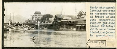 """Local Photo ID: 243-HP-I-44 (NAID 175739131). Original Caption: """"Early photograph looking upstream on Motoyasu-gawa at Bridge 22 and City Commercial Display building (domed building) which are immediately adjacent to ground zero."""""""
