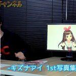 堀江貴文のQ&A「YouTuberはメリットだらけ!?」〜vol.1032〜