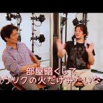 【GOROman×伊藤周×堀江貴文】3Dスキャン編vol.3〜ゲームホリエモンチャンネル〜
