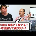 【PR】堀江貴文のQ&A「プログラミングで起業しよう!」〜vol.1118〜