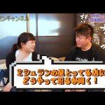 堀江貴文のQ&A「ミシュランの星の取り方!?」〜vol.1161〜
