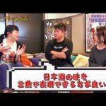 堀江貴文のQ&A「表現力を養え!!」〜vol.1158〜
