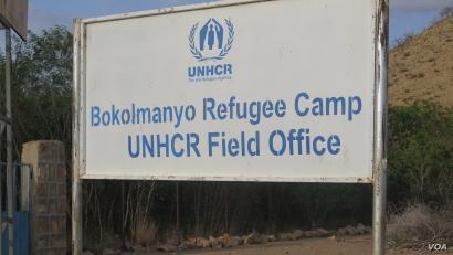 A sign leading to the Bokolmanyo Refugee Camp is seen in Bokolmanyo, Ethiopia. (M. Birungi/VOA)