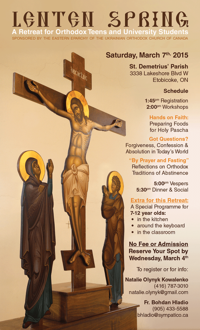 uocceast-Youth_Retreat-Lenten_Spring-poster