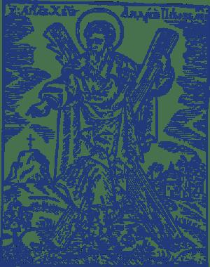 uocceast_SCRIPTURE_St.Andrew