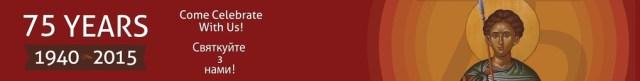 uocceast_St.Demetrius_Khram-75-Anniversary_Header-slim