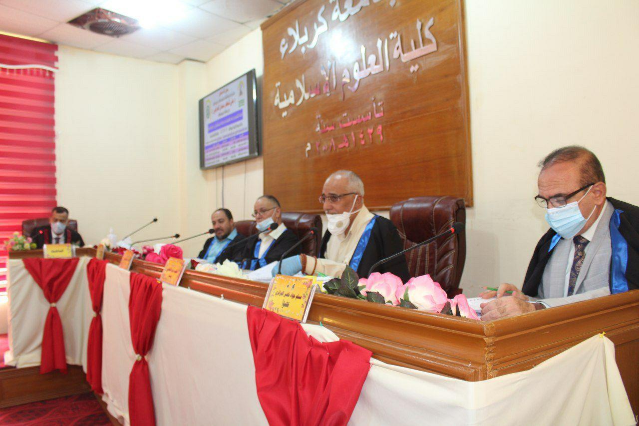 1ماجستير علوم اسلامية
