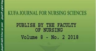 Kufa Journal for Nursing Sciences