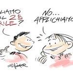 Resistere per cambiare l'Italia e l'Europa