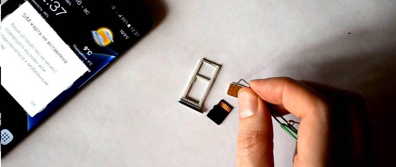 Pinalitan ang MTS SIM card sa Nano SIM card habang pinapanatili ang numero