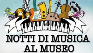musica-museo-roma