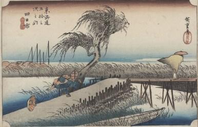 Hiroshige 5