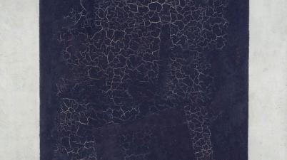 Quadrato nero di Malevič
