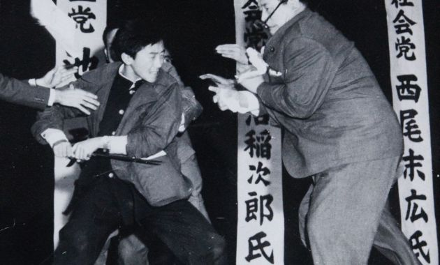 Yasushi Nagao