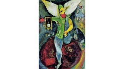 Il giocoliere, Marc Chagall,