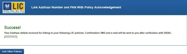 Link Aadhaar to LIC Confirmation