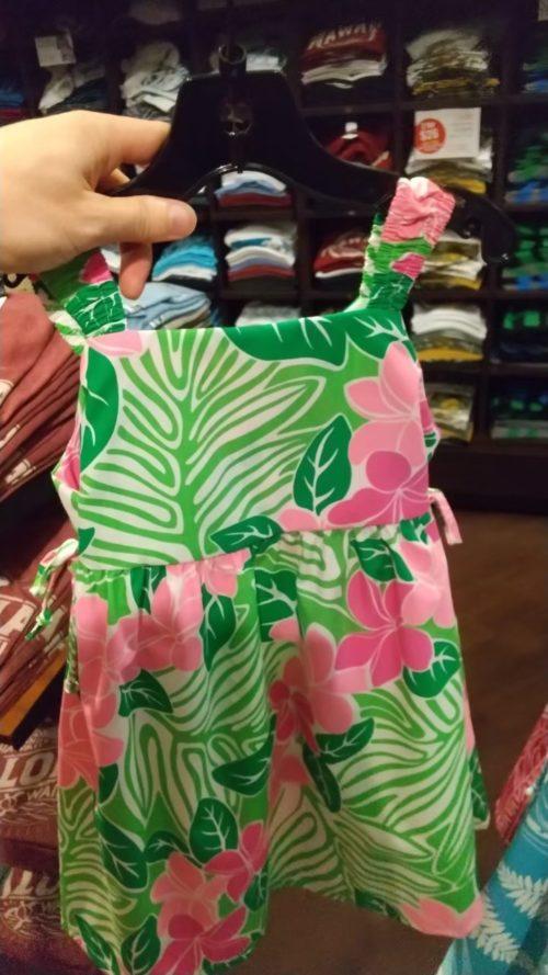 aloha shirt 9