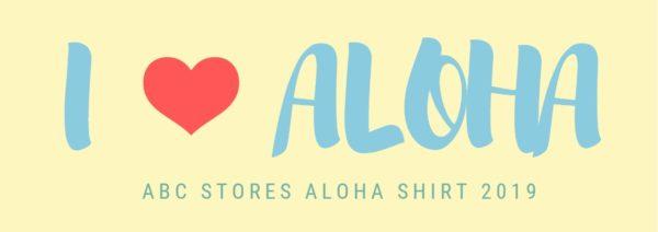 aloha2019-eye-catching