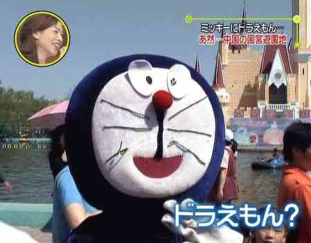 "Chinese ""Doraemon"" Alike Character Trademark Disable"