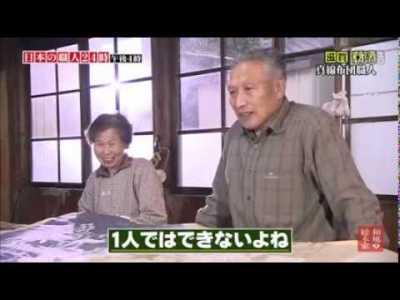 最近の日本すごい!な風潮について