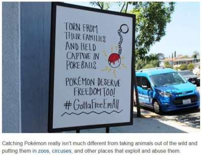 ポケモンにも自由を! 動物愛護団体PETAが「ポケモンGO」に抗議