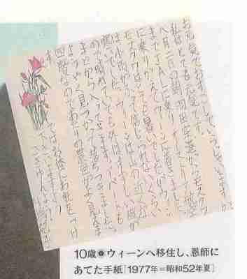 秋篠宮ご夫妻、眞子さまと小室圭さんのご結婚について「どのように今なっているのか、考えているのか、ということはわかりません」
