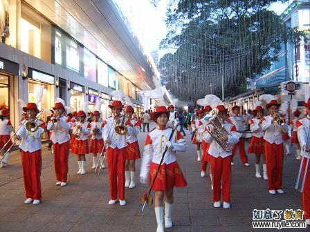 迦密唐賓南紀念中學-香港屯門區中學