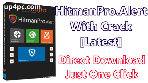 Hitmanpro Alert 3.7.12 Build 793 With Crack [Latest]