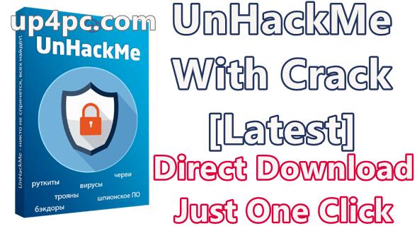 UnHackMe 11.30 Build 930 With Crack [Latest]