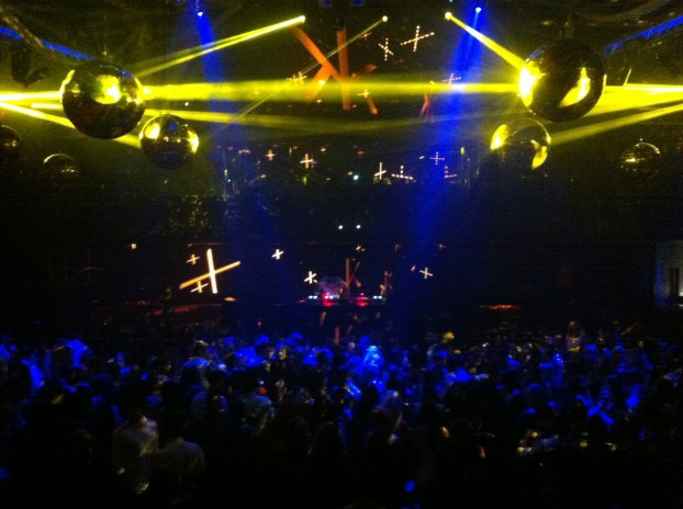 Hakkasan nightclub