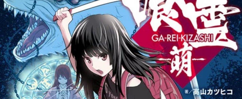 manga Ga-Rei Kizashi