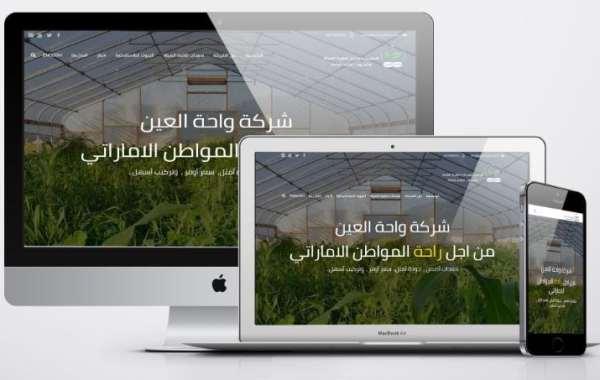 تصميم موقع معدات تحلية المياه - شركة واحة العين